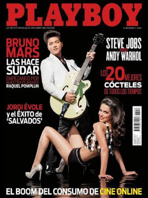 Playboy Spain - April 2012