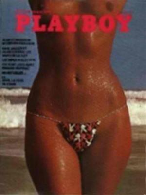 Playboy Francais - Sep 1974