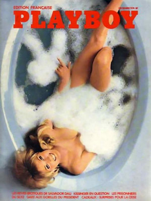 Playboy Francais - Dec 1974