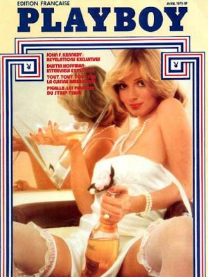 Playboy Francais - April 1975