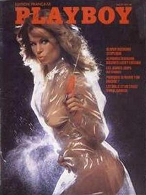 Playboy Francais - July 1975