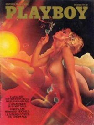 Playboy Francais - Dec 1975