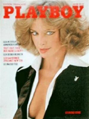 Playboy Francais - Jan 1976