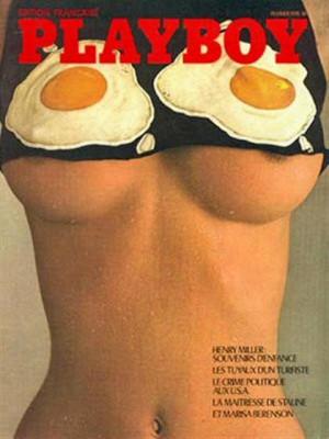 Playboy Francais - Feb 1976