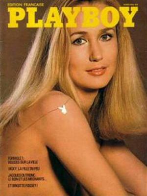 Playboy Francais - March 1976