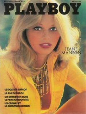 Playboy Francais - May 1977