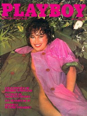 Playboy Francais - Nov 1977