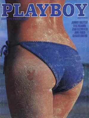 Playboy Francais - August 1978