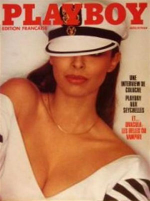 Playboy Francais - April 1979