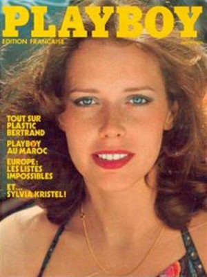 Playboy Francais - May 1979
