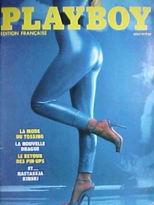 Playboy Francais - August 1979