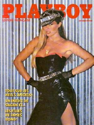 Playboy Francais - Oct 1979