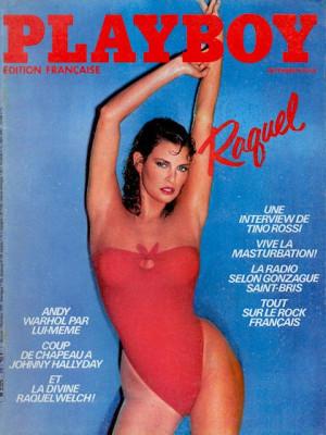 Playboy Francais - Dec 1979