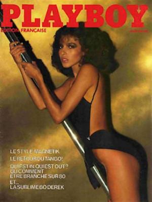 Playboy Francais - March 1980