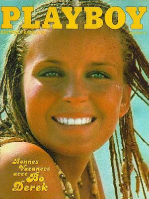 Playboy Francais - August 1980
