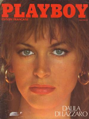 Playboy Francais - Mai 1981