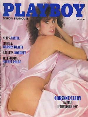 Playboy Francais - May 1982