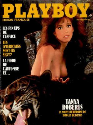 Playboy Francais - Nov 1982