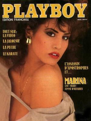 Playboy Francais - March 1983