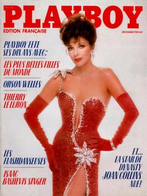 Playboy Francais - Dec 1983