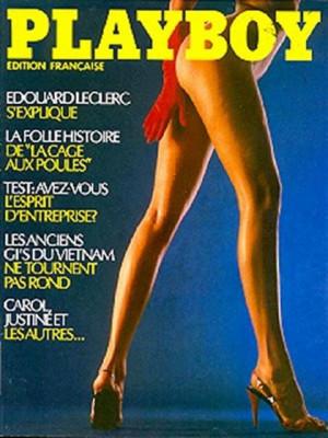 Playboy Francais - Feb 1984