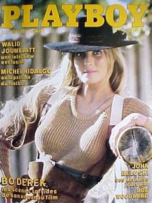 Playboy Francais - July 1984