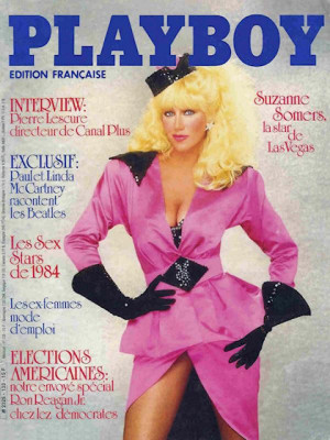 Playboy Francais - Dec 1984