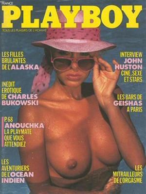 Playboy Francais - Feb 1986