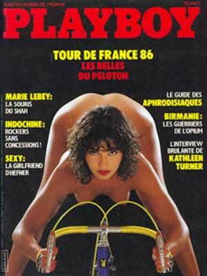 Playboy Francais - July 1986
