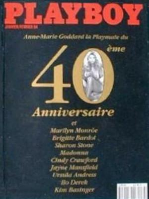 Playboy Francais - Jan 1994