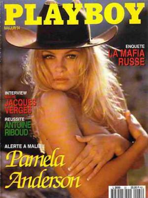 Playboy Francais - May 1994