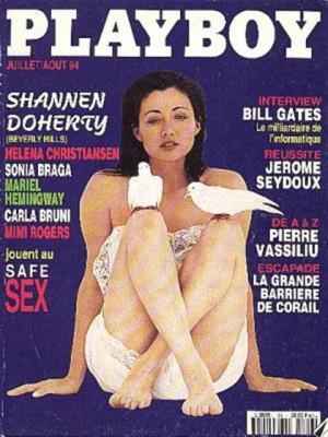 Playboy Francais - July 1994