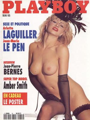 Playboy Francais - May 1995