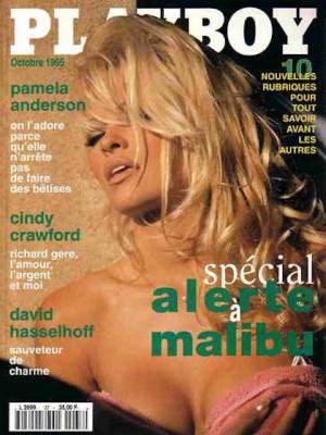 Playboy Francais - Oct 1995