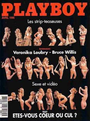 Playboy Francais - April 1996