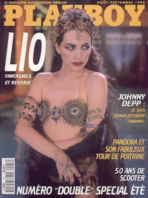 Playboy Francais - August 1996