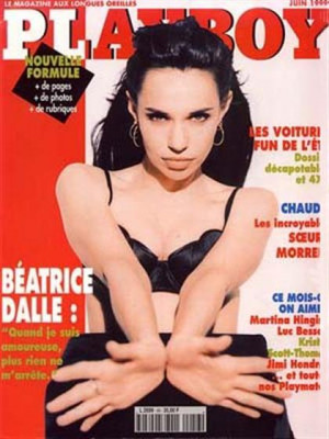 Playboy Francais - June 1997