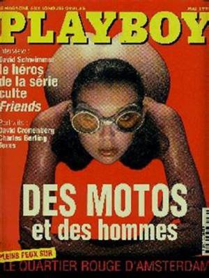 Playboy Francais - May 1999