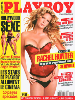 Playboy Francais - May 2004