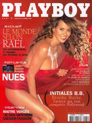 Playboy Francais - Nov 2004