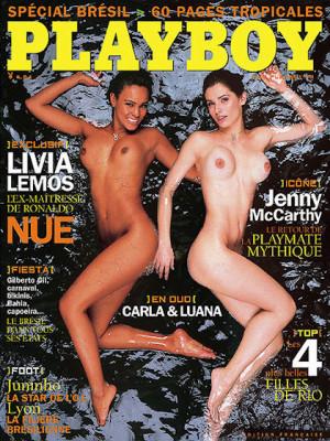 Playboy Francais - Feb 2005