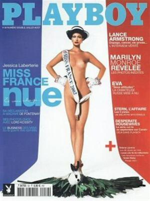 Playboy Francais - July 2005