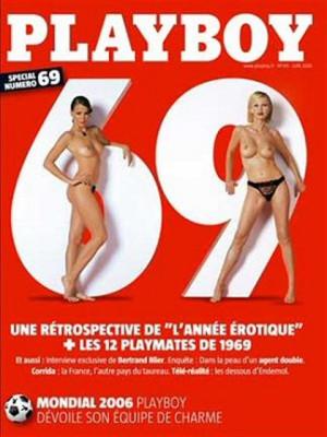 Playboy Francais - June 2006