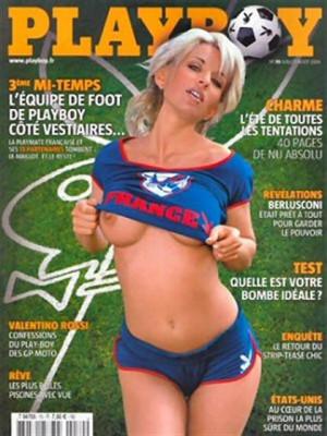 Playboy Francais - July 2006