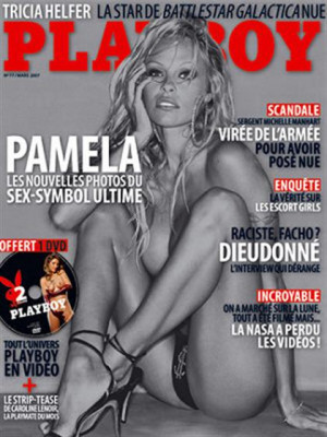 Playboy Francais - March 2007