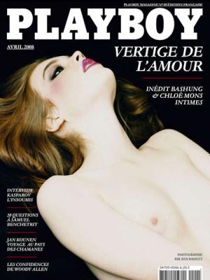 Playboy Francais - April 2008