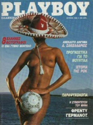 Playboy Greece - June 1986