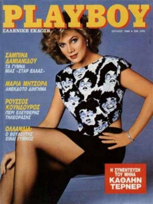 Playboy Greece - July 1986