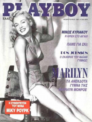 Playboy Greece - February 1987