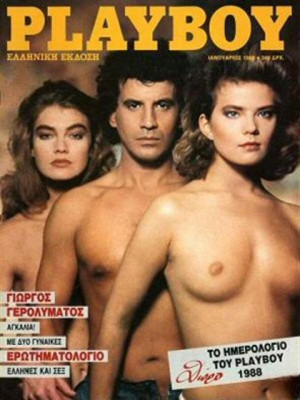 Playboy Greece - January 1988